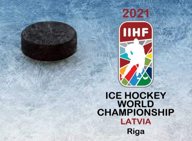 Российская атака разбилась о словацкий бетон. Первое поражение нашей ледовой дружины. НХЛ нам поможет?