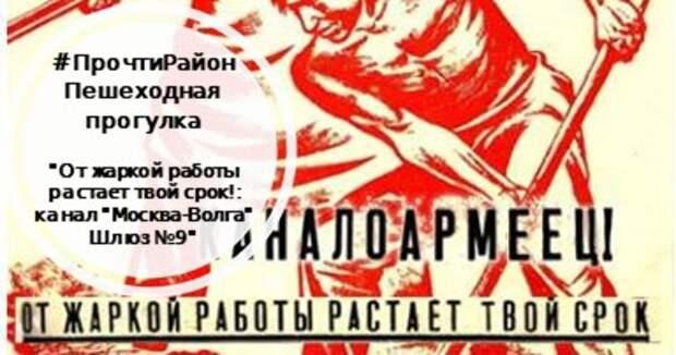 Бесплатная краеведческая прогулка пройдёт в Хорошёво-Мнёвниках 10 августа