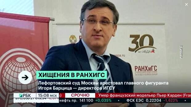 Аресты продолжаются. Силовики зачищают русское образование от агентов влияния Запада!