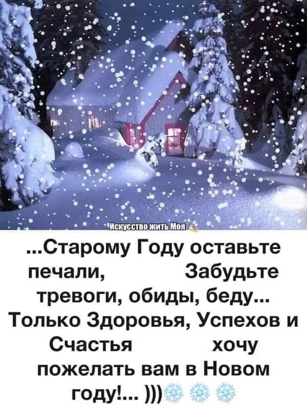 57  Записки колымчанина