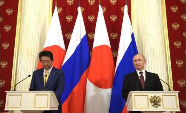 Могут ли Россия и Япония наконец достичь мира на Тихом океане