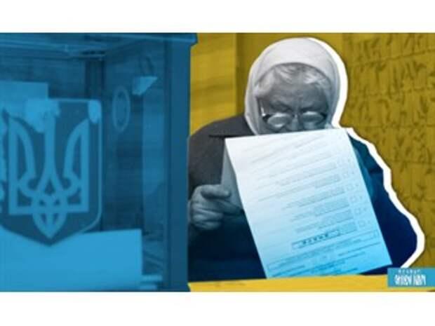 Украинская перспектива: COVID как метод власти