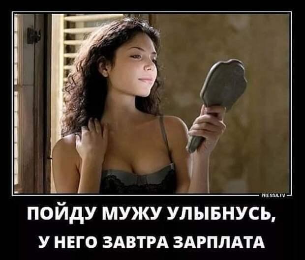 Не всякая девушка верит в любовь с первого взгляда...