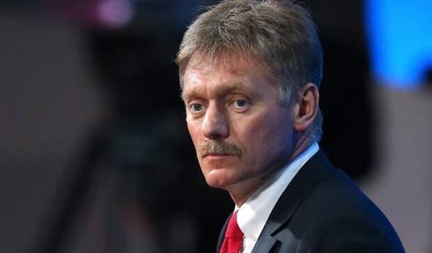 «Рейдерской конкуренцией» назвал Песков новые санкции США против «Северного потока-2»