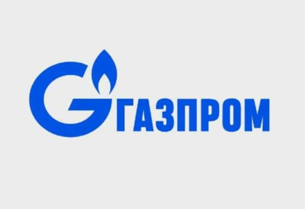 """Боливийская YPFB и """"Газпром"""" работают над дорожной картой сотрудничества в энергетике"""