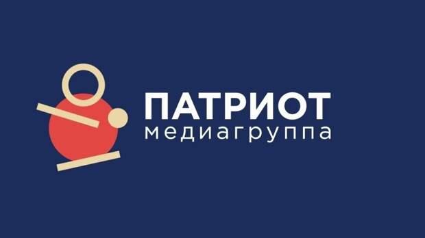 """Эксперты обсудят в медиацентре """"Патриот"""" трагедию в казанской школе"""