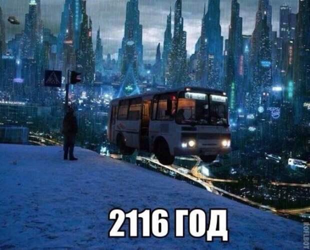 1453386504_avtoprikoly-4