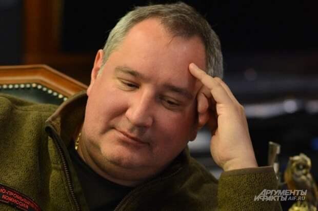 Рогозин заявил, что РФ не будет искать «пути бегства с Земли»