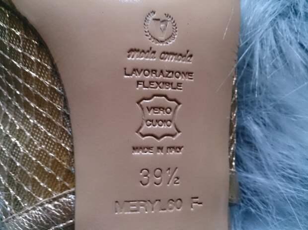 Золотые туфли слингбэк с сеткой (Лот №1)
