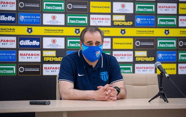 «Матч был интересный для зрителей»: главный тренер «Ротора» прокомментировал игру в Казани