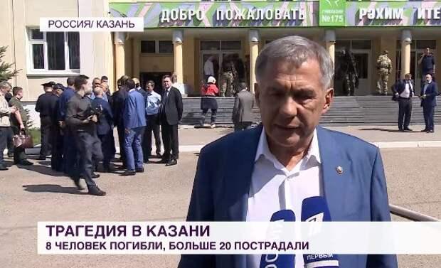 Казанский стрелок: Хронология событий