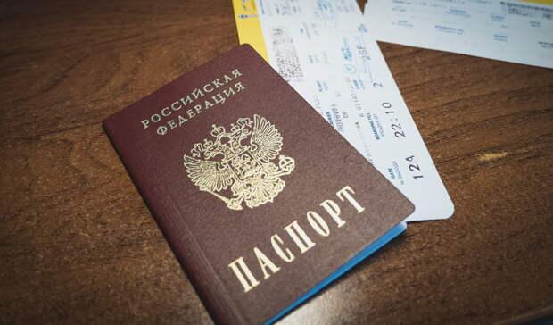 Сотни человек немогут улететь: вКольцово задержаны несколько рейсов