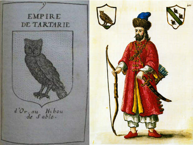 Имперский герб Тартарии