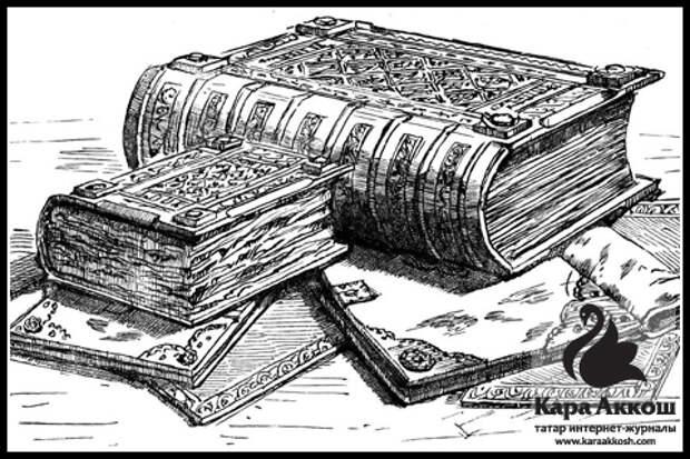 В Татарстане готовят к изданию самый древний труд булгарского богослова