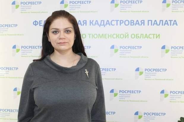 Жителям Тюменской области ответили на вопросы по недвижимости на весенней неделе консультаций Кадастровой палаты