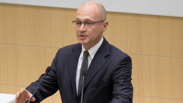 "Съезд общества ""Знание"" избрал Кириенко главой наблюдательного совета"