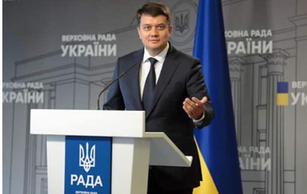В Верховной Раде раскритиковали идею перевода украинского на латиницу