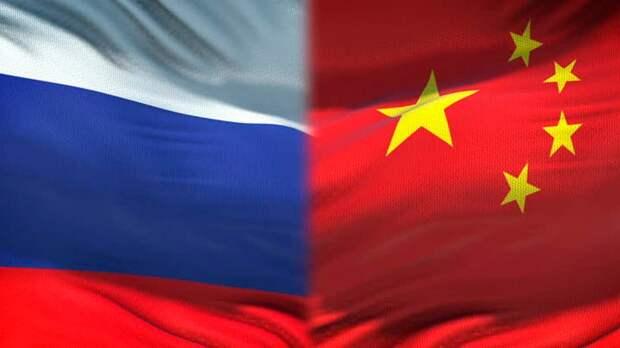 В Китае предупредили Запад об опасности конфронтации с КНР и Россией