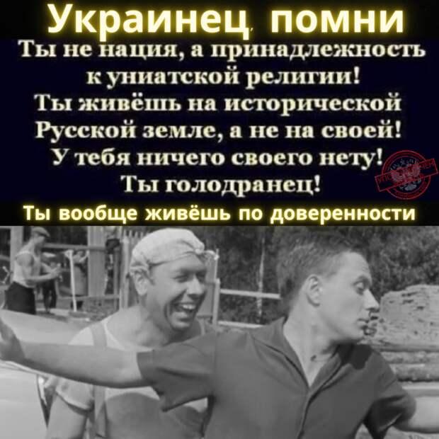 Зеленский отправился с инспекцией позиций ВСУ на границе с Крымом