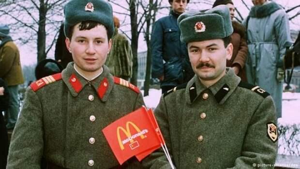 Первое знакомство с западным образом жизни СССР, прошлое, фото