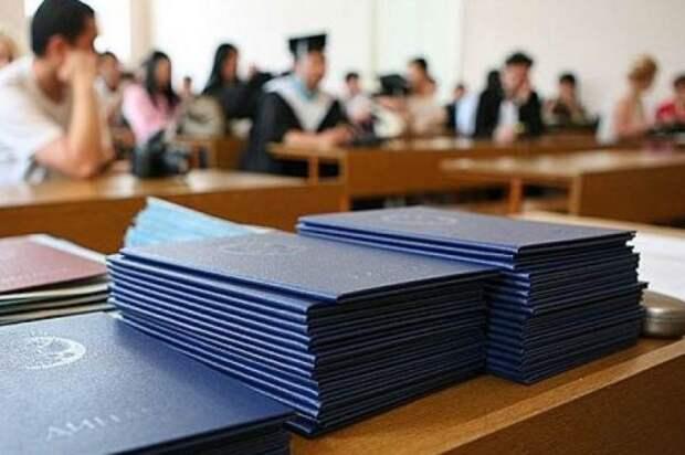 Второе высшее образование станет бесплатным
