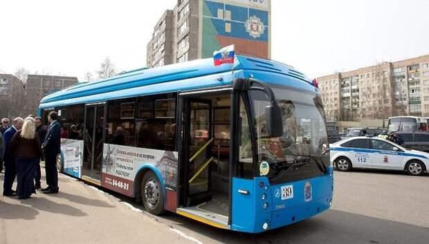 Новый маршрут с электробусами до микрорайона Кутузово запустят 1 мая