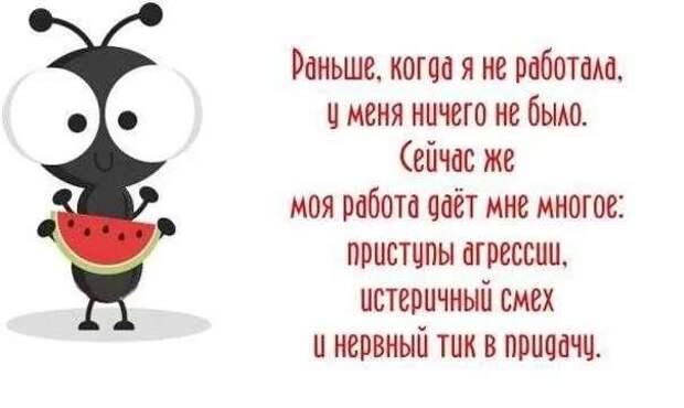 Смешные комментарии. Подборка chert-poberi-kom-chert-poberi-kom-18461211092020-9 картинка chert-poberi-kom-18461211092020-9