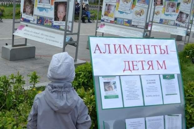 Более 500 тыс. россиян не могут поехать за рубеж из-за долгов по алиментам