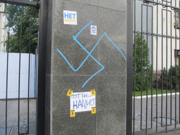 Киев. 2014. Первые месяцы после госпереворота