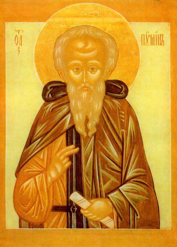 9 сентября - День преподобного Пимена Великого.