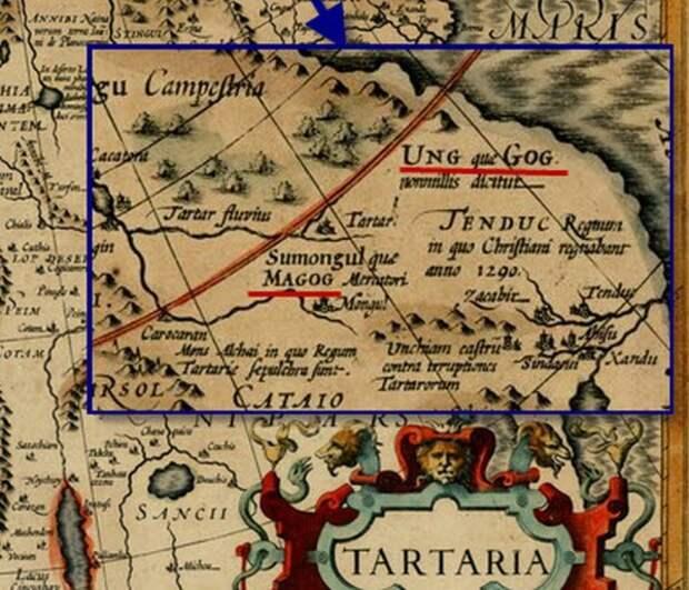 Фрагмент карты Тартарии с регионом Катай
