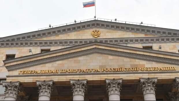 Минск передал Москве 32 задержанных россиян