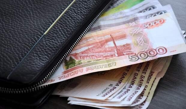 Руководители волгоградских колледжей отчитались о доходах