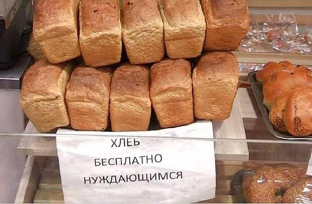 Бизнесмен-уроженец Армении прекратил бесплатно раздавать хлеб в Екатеринбурге благотворительность, екатеринбург