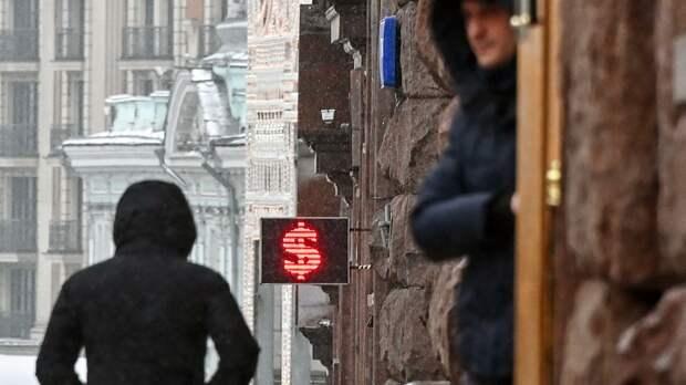 Электронное табло со знаком доллара в Москве - РИА Новости, 1920, 07.04.2021