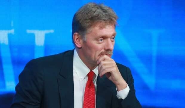 Песков прокомментировал предстоящую встречу Путина и Байдена: Москва изучит предложение