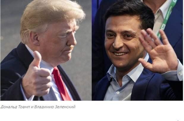 Трамп сдает Путину власть над Украиной - американский историк