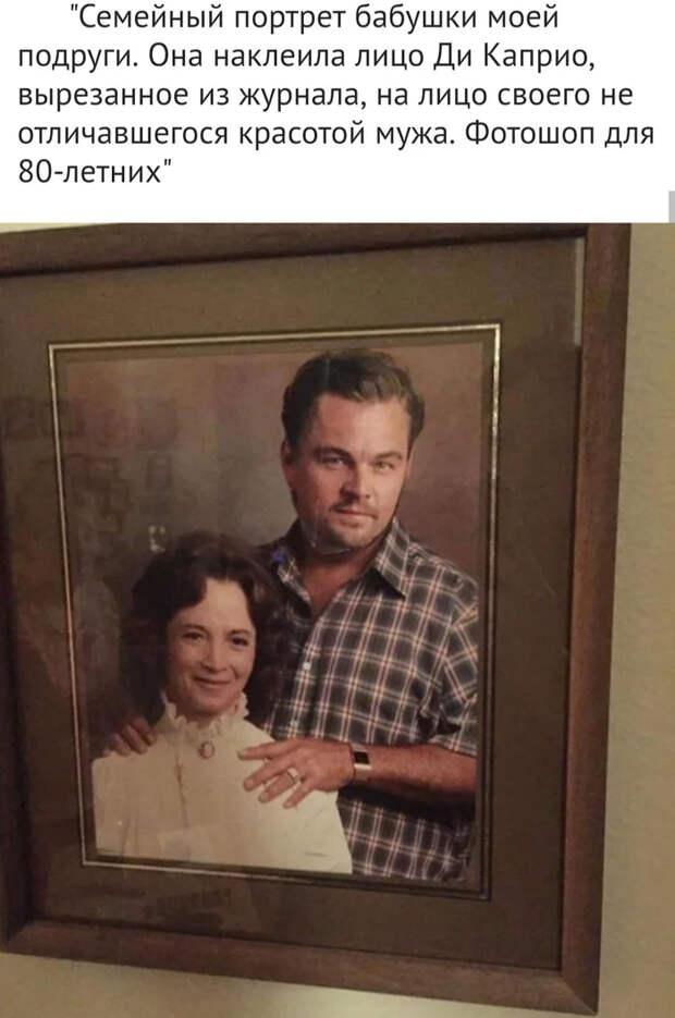 Нелепые семейные фотографии Reddit, Семейное фото, Юмор, Неловкий момент, Архив, Подборка, Фотография, Длиннопост
