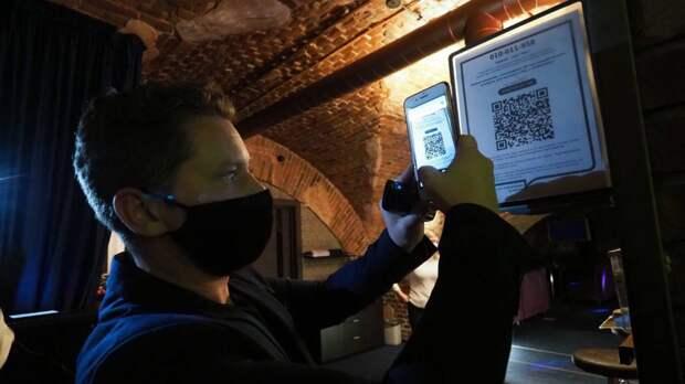 Систему QR-кодов вводят в Магадане для посещения баров и кинотеатров