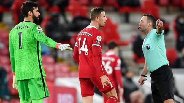 «Если бы не свисток, Мане вышел бы один на один». Хендерсон раскритиковал арбитра матча «Ливерпуль» — «МЮ»