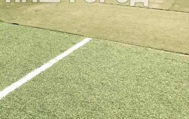 Спортивную площадку на Ферганской не отремонтировали, а испортили