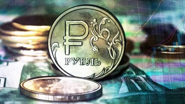 Экономист Лобода спрогнозировал рост рубля до 67 единиц за доллар