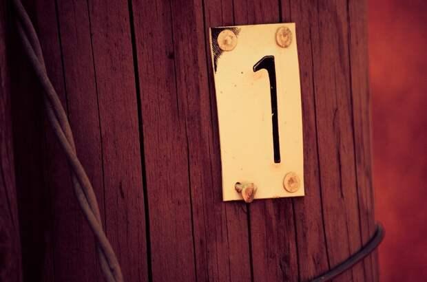 Какие даты и цифры считаются счастливыми, а какие нет?