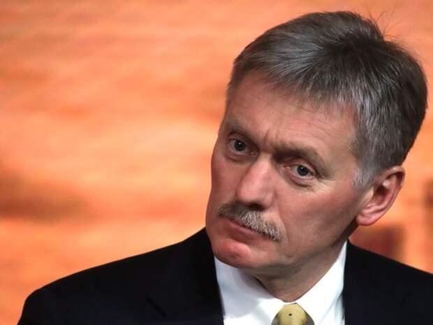 В Кремле оценили планы США поделиться вакциной АstraZeneca с другими странами: Это очень хорошо