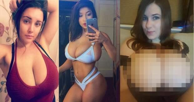 Большая грудь... Разве это красиво? Большая грудь, девушки с большой грудью, женские прелести, огромная грудь