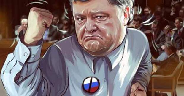 Порошенко: Украина спасет мир от российских кибератак (ВИДЕО)