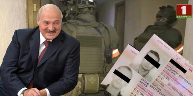 Минск передал Киеву список задержанных россиян