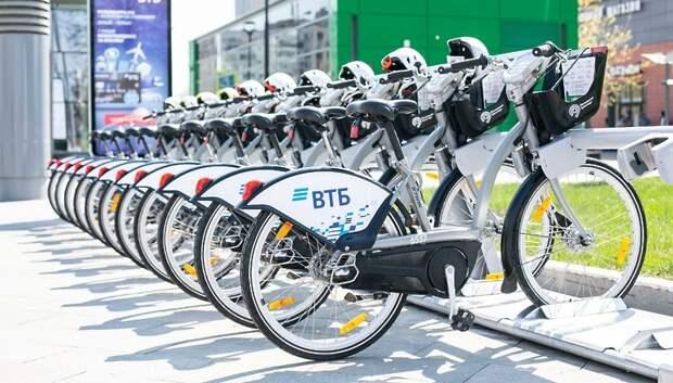10 станций проката велосипедов могут появиться в Подольске