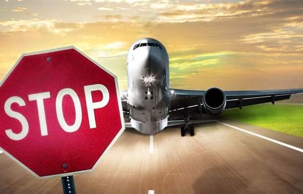 СШАсоветуют авиакомпаниям «проявлять особую осторожность» приполётах надРоссией иУкраиной