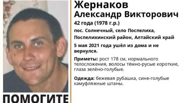 Пропавшего мужчину пять дней ищут в Алтайском крае